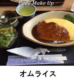 ダイエットの食事 昼食