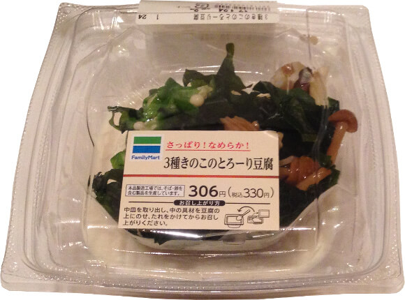 ファミリーマート 3種きのこのとろーり豆腐