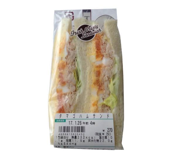 セブン‐イレブン チキン&ベーコンサラダ(シーザーソース)