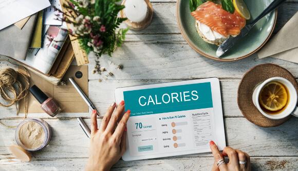1日に摂るカロリーの計算