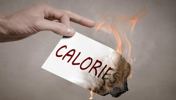 1日の消費カロリー