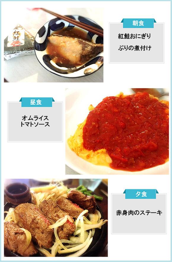 ダイエット成功例_河野さま 食事例