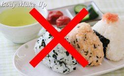 炭水化物抜きダイエットの効果を上げる5つの実践方法!