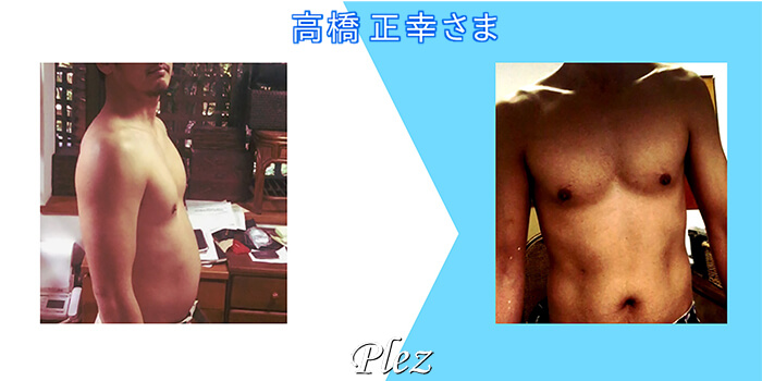 ダイエット成功者4-2