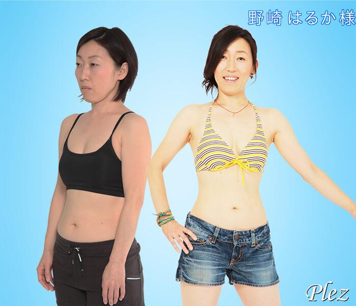 ダイエット成功者2-2